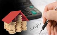افزایش دریافت مالیات توسط دولت در دوران رکود