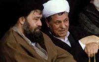 بازخوانی آخرین سخنرانیهای حاج احمد خمینی